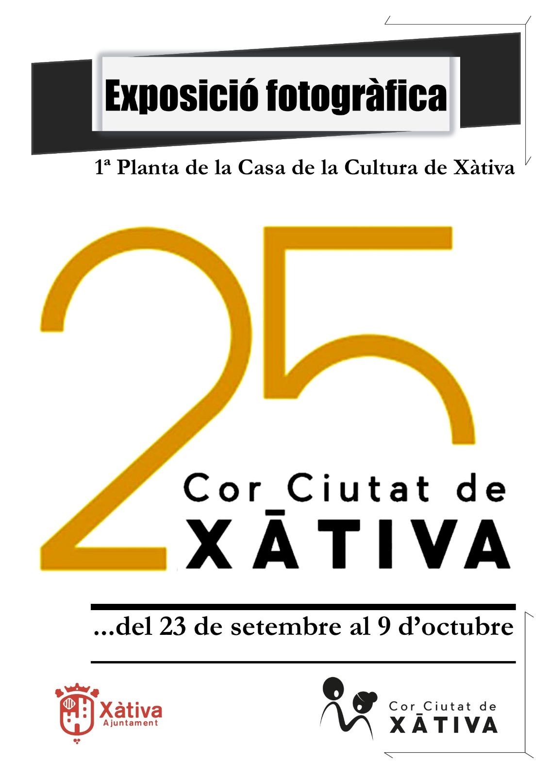 exposició fotogràfica Cor Ciutat de Xàtiva